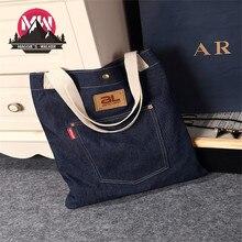 2016 Original fashion handbag shoulder bag handbag fashion denim small shopping bags jeans