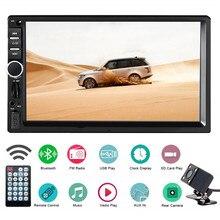Autoradio 2 Din MP5 Video Player di Navigazione GPS Per Auto Bluetooth Stereo FM USB AUX della Radio Registratore A Cassette Car Audio specchio Link
