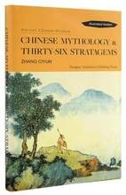 Chinese Mythology & Thirty-Six Stratagems Keep on Lifelong learning as long you live knowledge is priceless and no border-121