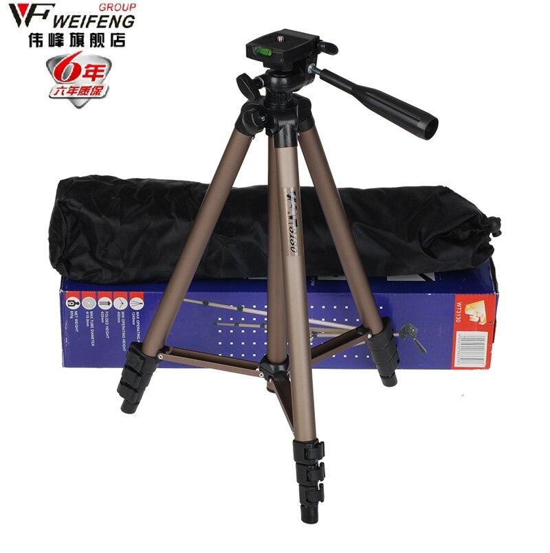WT3130 Protable Camera Tripod Aluminum alloy with Quick release plate Rocker Arm for Canon Nikon Sony DSLR Camera DV Camcorder professional new camera tripod portable for nikon canon sony digital dslr slr camera wt 3130