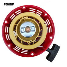 168F 170F gasoline engine parts generator parts 2-3KW gasoline engine start hand pull disk generator pull plate starter ef6600 mz360 cylinder head gasoline generator parts replacement