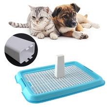 New Pet Hygienic Tray Pillar Training WC Supplies Accessies Dog Puppy Cat Products
