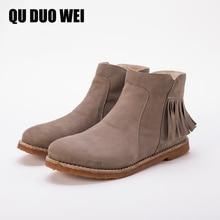 Quduowei Модные женские ботинки из овечьей кожи женские ботильоны из натуральной кожи без каблука бахромой Дамская обувь женские весна/осень обувь