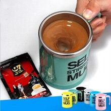 Автоматические кружки 400 мл кофейная кружка электрическая ленивая Самостоятельная перемешивание чашка молоко смешивание кружка умная Нержавеющая Сталь Сок смесь чашка Drinkware