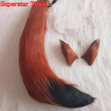 Nhật bản Anime Spice and Wolf Holo Cosplay Fox Ear Tail Halloween Fox Tail Với Tai Trang Phục