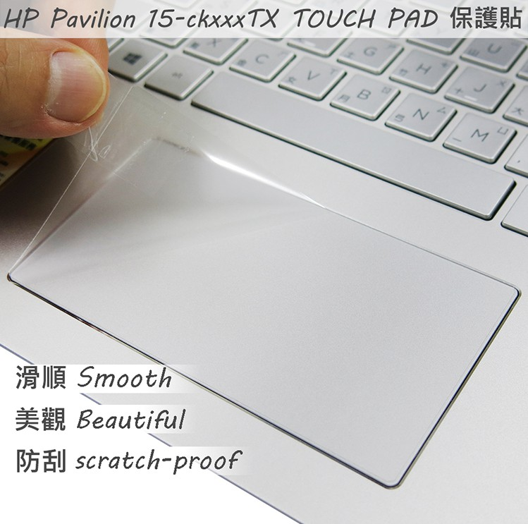 Computer & Büro 2 Teile/paket Matte Touc Hp Ad Film Aufkleber Trackpad Protector Für Hp Pavilion 15-ck021tx 15-ck022tx Touch Pad Tablet-zubehör
