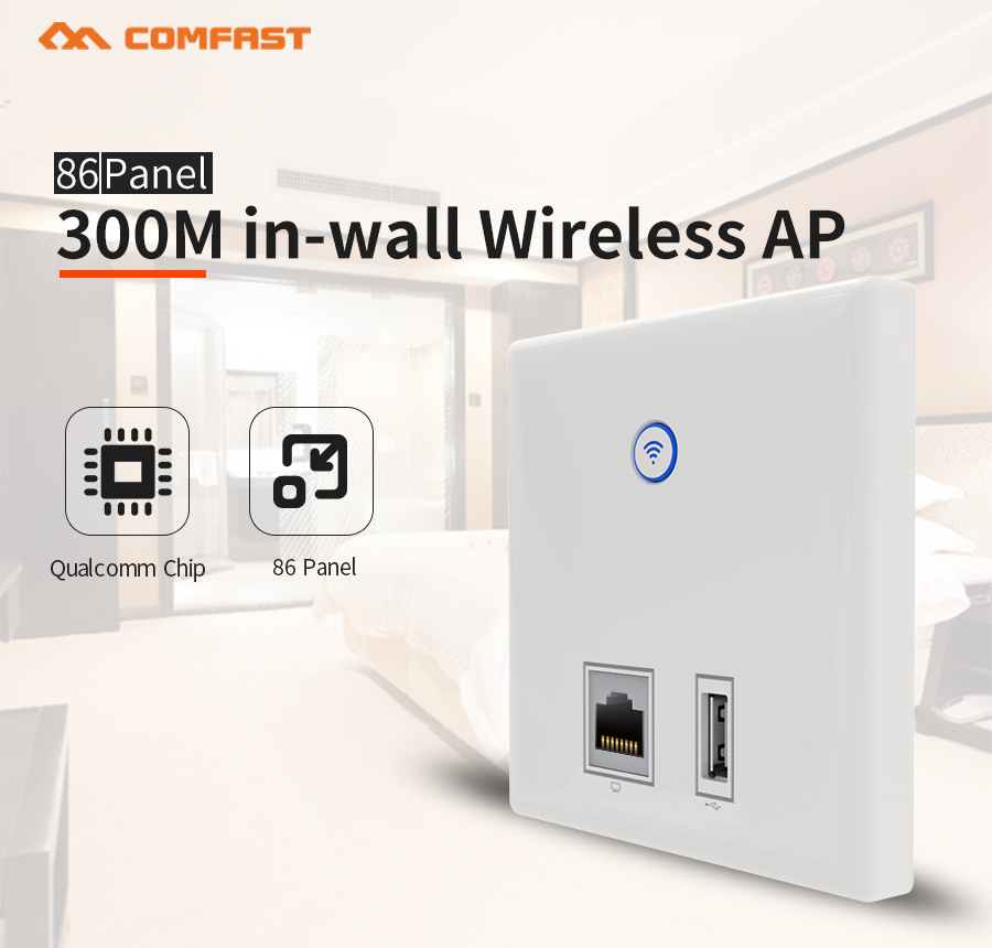 2.4Ghz 300Mbps Comfast Qualcomm Wifi Router Indoor wall AP Wifi Signal Booster Expander Repeater RJ45 port usb wireless ap