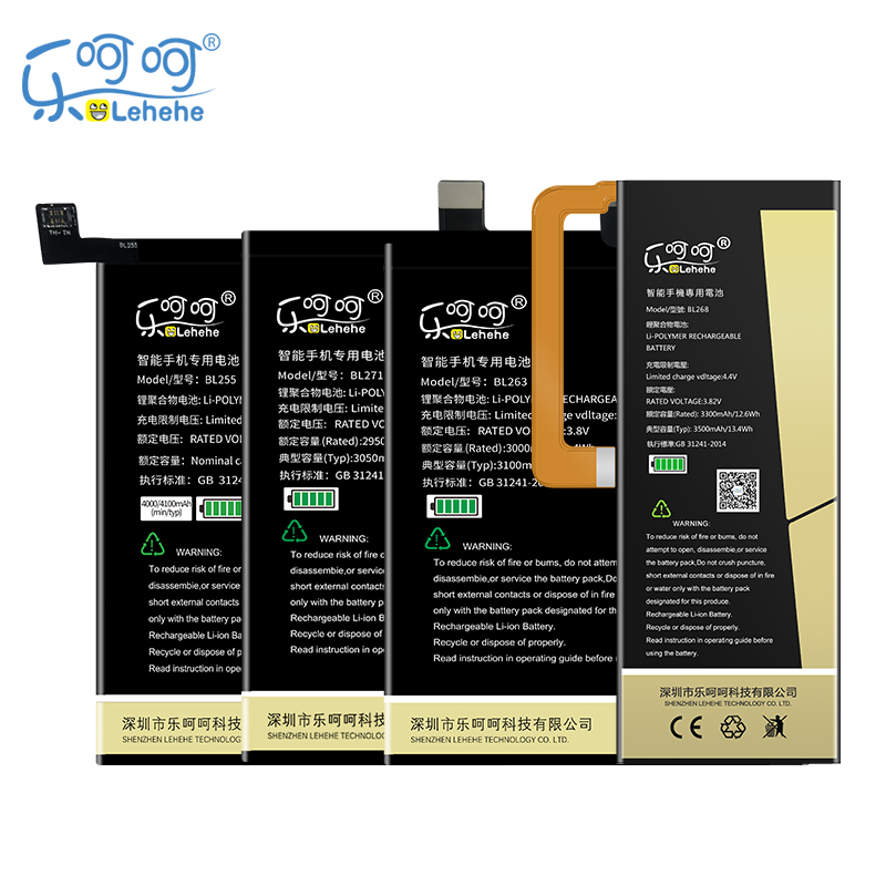 2019 New BL255 BL263 BL271 BL268 Battery For Lenovo ZUK Z1 Z2 Edge Pro High Quality Battery With Tools Gifts
