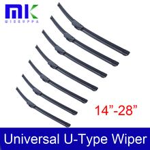 "Universal U-Type Car Wiper Blade 14"" 16"" 18"" 19"" 20"" 21"" 22"" 24"" 26"" 28"" U Hook Silicone Rubber Windshield Auto Wipers"