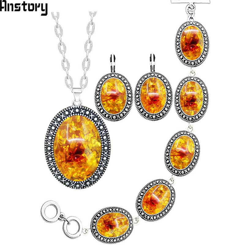 Oval Resin Flower Bead Necklace Earrings Bracelet Jewelry Set Vintage Look Antique Silver Plated Fashion Jewelry vintage embossed flower bead bracelet with ring for women