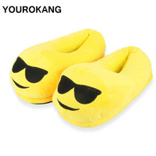 YOUROKANG Winter Woman Home Slippers Emoji Cute Cartoon Warm Plush Indoor Floor Furry Cotton Couple Shoes Soft Yellow