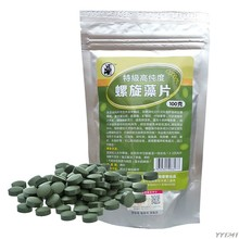 100G Spirulina Sayuran Alga Wafer Tablet Lele Tropis Massal Makanan Ikan Feed-W110(China)