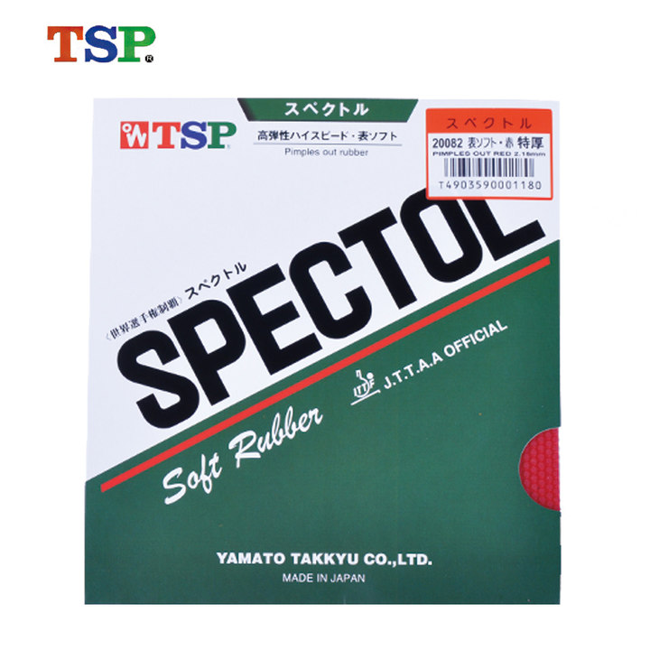 TSP Original SPECTOL Soft Rubber Table Tennis Rubber (Used by Wu Yang, Han Ying) Pips-out Ping Pong Sponge Tenis De Mesa ping by 2015