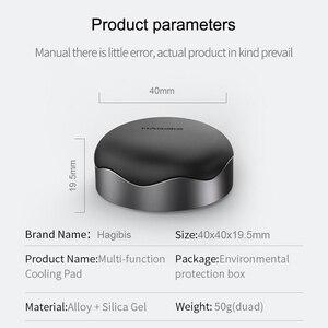 Image 5 - Hagibis dizüstü bilgisayar standı manyetik taşınabilir MacBook soğutma pedi dizüstü bilgisayar Cool Ball ısı dağılımı tırtıklı ped soğutucu standı