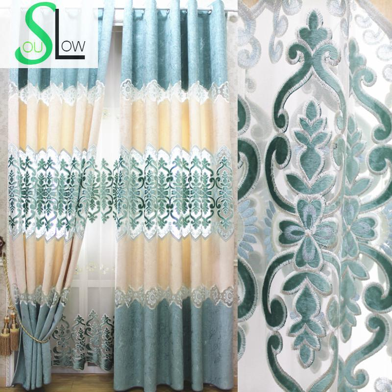 Slow soul brown blue purple high end european style living - Blue and purple bedroom curtains ...