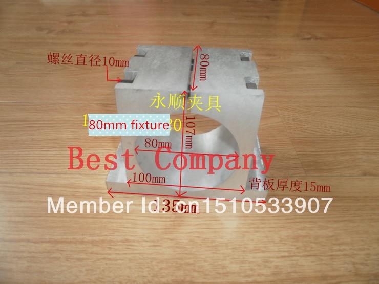 80 mm boorkop Spilmotorbevestiging 80 mm spilmotorsteun voor CNC-router cnc-bevestiging