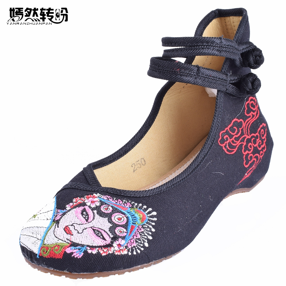 Women Flats Peking Opera Artistes Chinese Embroidery Shoes Old Beijing Oxford Slope Soft-soled Dance Ballet Flat Shoes Woman peacock embroidery women shoes old peking mary jane flat heel denim flats soft sole women dance casual shoes height increase