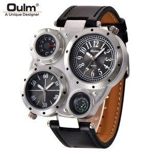 Image 2 - Oulm Horloge Top Merk Mannen Horloges Kompas Decoratie Twee Tijdzone Klok Lederen Mannen Casual Horloges Relogio Masculino