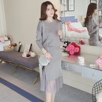 Women Sweet Pearl Sweater + Net Yarn Pencil Skirts 2pcs Suits Winter Knitted Pullover Dress Long Sleeve Two Piece Tops Skirt Set
