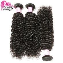 Beauty forever пучки вьющихся волос, сделаны в Малайзии Плетение Пучков 3 шт много Remy человеческих волос Ткачество натуральный цвет 8-26 дюймов