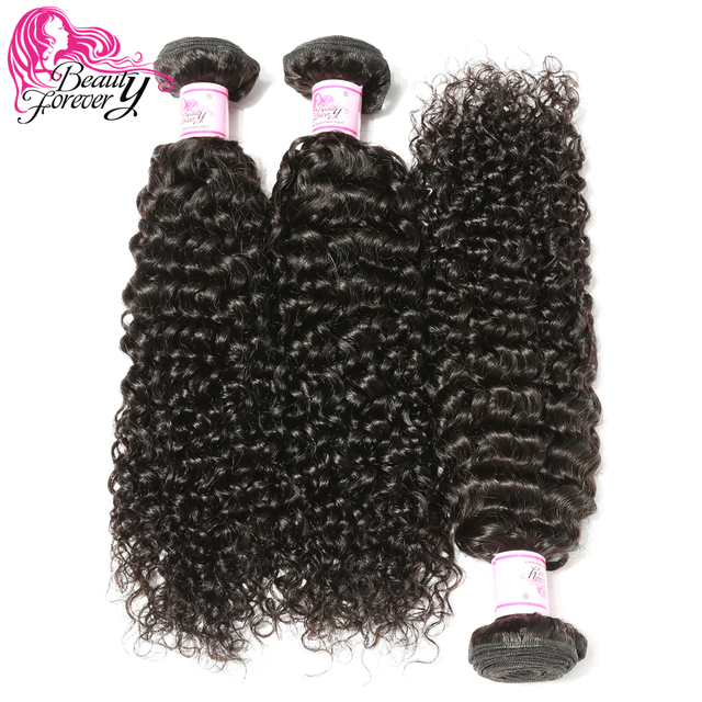 Belleza para siempre rizada malaya pelo armadura paquetes 3 piezas lote Remy cabello humano tejido de Color Natural 8-26 pulgadas envío Gratis