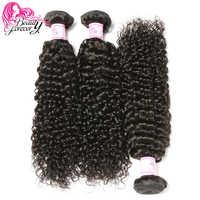 Schönheit Für Immer Lockige Malaysische Haarwebart Bundles 3 Stück lot Remy Menschliches Haar Weben Natürliche Farbe 8-26inch freies Verschiffen