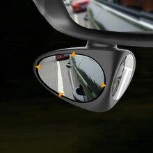 1 חתיכה רכב כתם עיוור מראה 360 תואר קמור Rotatable 2 צד Automibile אחורית חיצונית חניה מראה בטיחות אבזרים