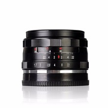 35mm f1.7 Manual Focus lens APS-C For Sony E Mount cameras