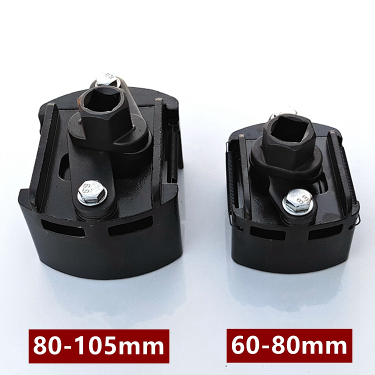 60mm 80mm Universal Cast Steel Adjustable 2 Jaw Oil Filter Wrench Fuel Remover Removal Tool Filter Wrenches Durable U shaped