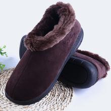 Men Ankle Boots Short plush Warm Winter boots men Wedges Plus Size 45-46 TPR Warm Suede Slip on Hard wearing Soft Boots men