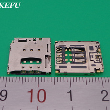 New SIM Card Socket Slot Reader Holder Connector Tray Repair Replacement for InFocus IN810 M512 M2 M510T top quality