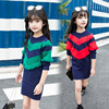 Casual Autumn Winter Girl Dresses Next Children Clothing Baby Dress Knitting Pullover Long Sleeve Kids Clothes