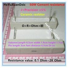 50 Вт цементное сопротивление 01 ~ 2k ohm 5% 05r 1r 15r 2r 25