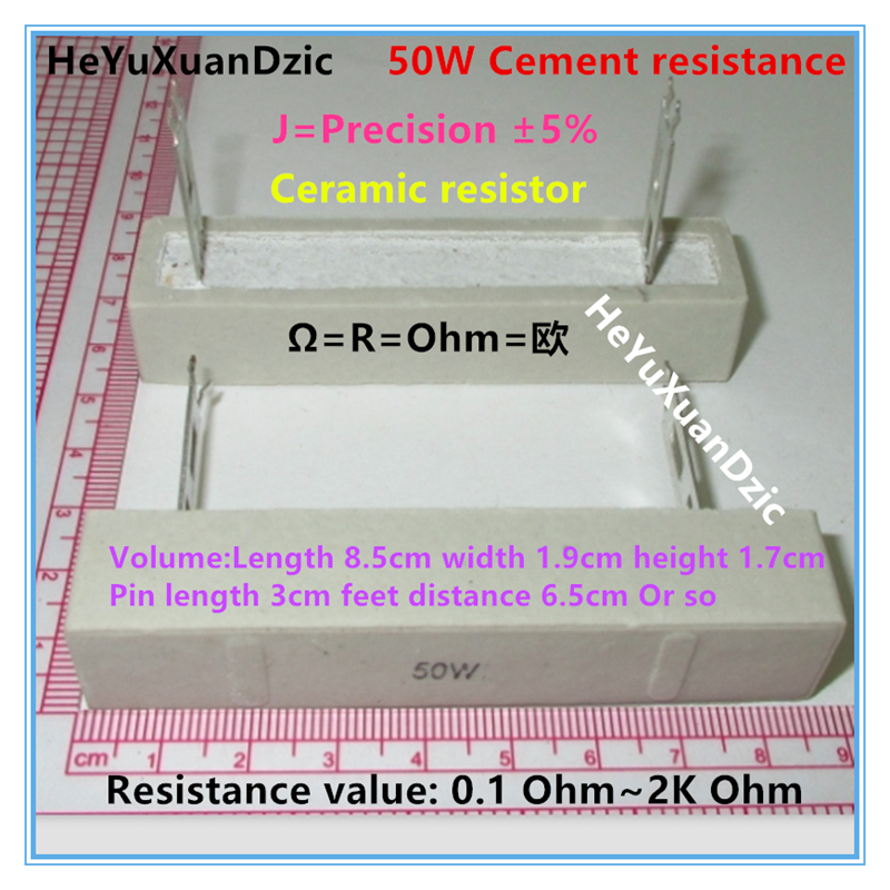 50W Cement resistance 0 1 2k ohm 5 0 5R 1R 1 5R 2R 2 5 4R 5R 10R 12R 20R 24R 500RJ 1K ceramic Horizontal resistance ceramic in Inductors from Home Improvement