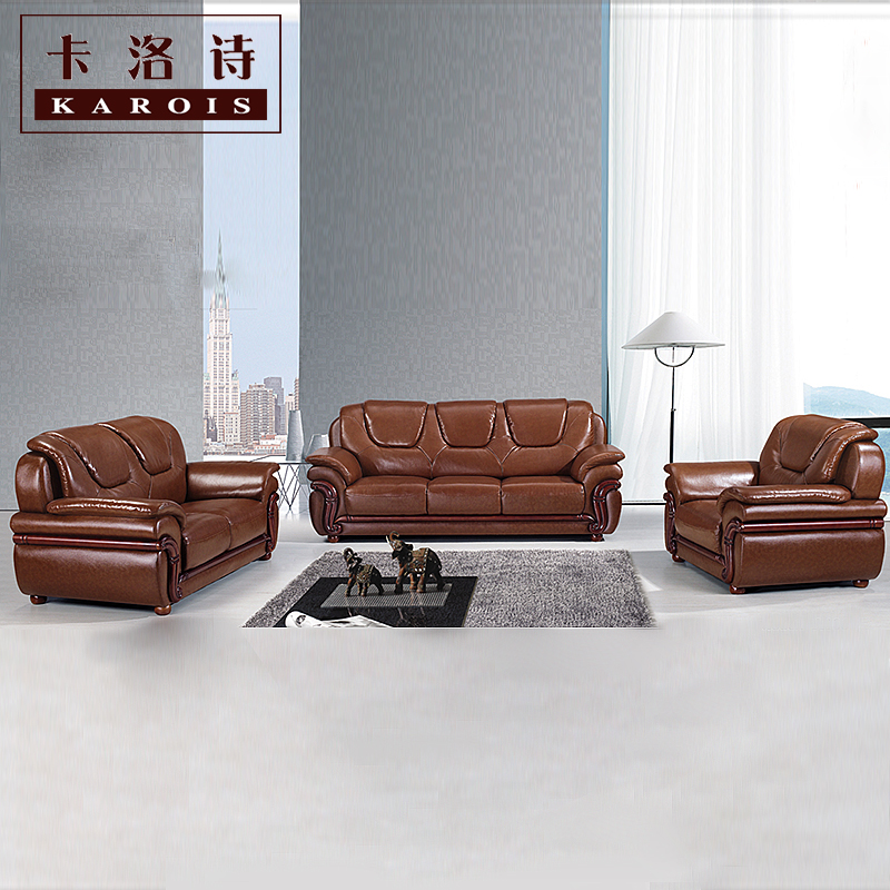 Karois leather sofa set wholesale export furniture a106 in for Wholesale living room furniture sets