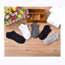 5 Pairs Men s Socks Casual Summer Style Breathable Sports Basketball Socks For Men Cotton Blends