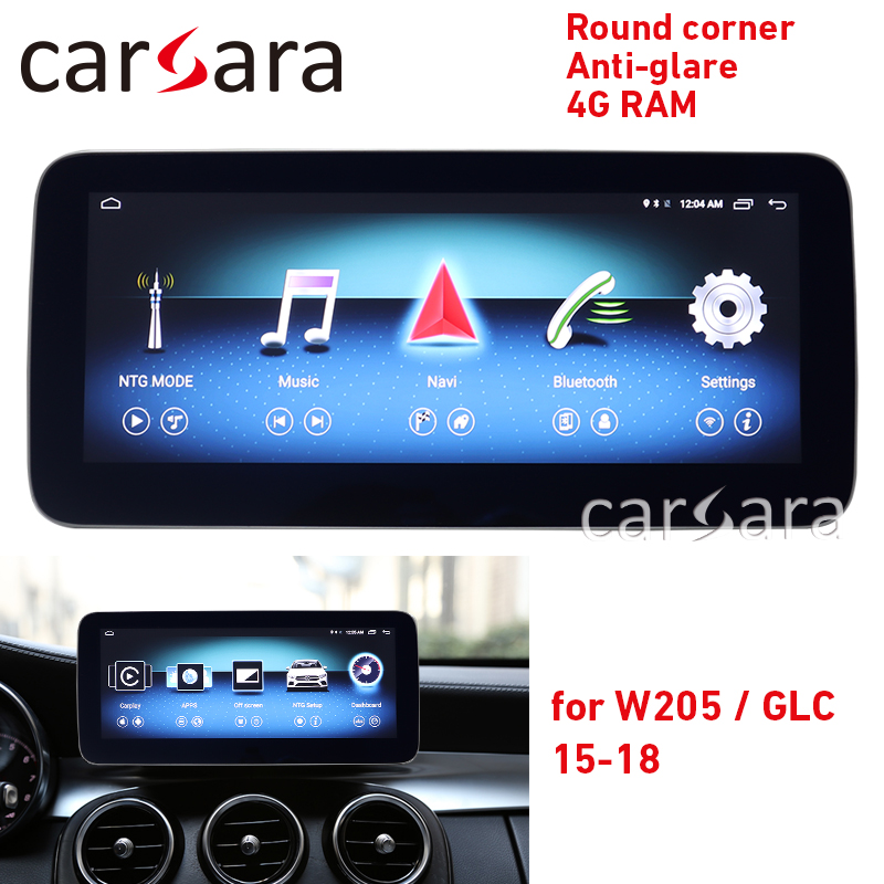 ♔ >> Fast delivery w205 screen in Boat Sport