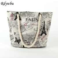 Rdywbu 2018 Paris Tower Shell Printing Canvas Beach Shoulder Bag Women's Creative Rope Shopping Bag Big Summer Tote Handbag B103
