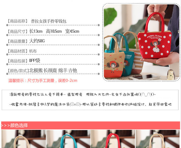 coin purse (4)