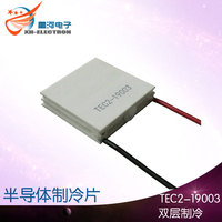 C1203 2P3030 Double Layer Semiconductor Chip Cooling Electronic Refrigeration Piece TEC2 19003 30 30 6 7mm