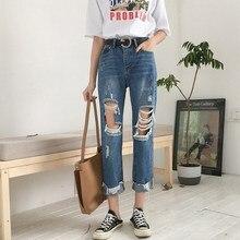Knie große loch jeans weibliche faulen neun punkte hosen dünne hohe taille  lose Koreanische bf2018 trend gerade 3d87a725b7