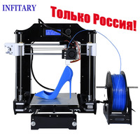 Newest Upgraded Reprap I3 3D Printer kits High Quality Desktop CNC Original I3 3d printers with 1 Roll PLA filament impresora 3D