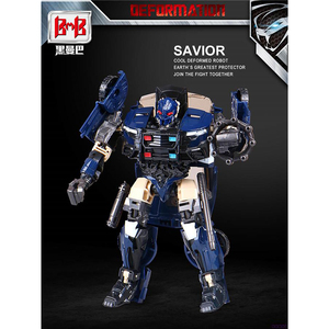 Image 4 - BMB Transformation G1 Barricade TF5 Polic Car Model voyager Oversize Action Figure Toys