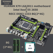 HUANAN Intel X79 v2.49 LGA2011 motherboard mit CPU Xeon E5 2650 motherboard CPU set revision 2,47 (2*4G) 8G DDR3 RECC speicher