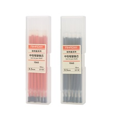 96 pcs/Lot Gel ink pen color refills 0.5mm ballpoint needle tip for writing signature Pen case pack Office school supplies FB738