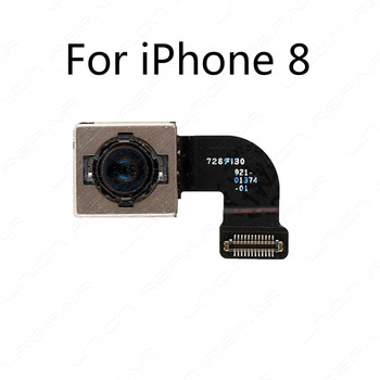 1Pcs Back Camera Flex Cable for iPhone 8 Big Rear Camera Cam Ribbon Replacement Parts