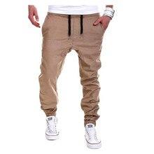 Marca de moda mens corredores calças masculinas calças dos homens casual sólidos a granel calças sweatpants jogger khaki preto