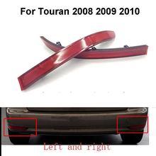 Красный отражатель заднего бампера для volkswagen touran 2008