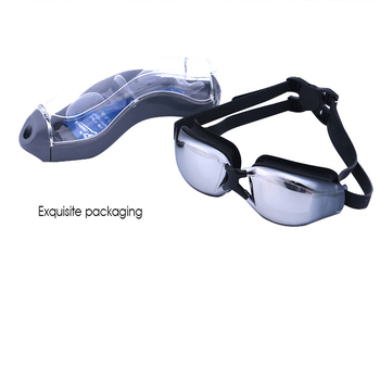 Wodoodporne i przeciwmgielne okulary pływackie HD mężczyźni i kobiety duże ramki poszycia krótkowzroczność gogle pływackie płaskie gogle pływackie tanie i dobre opinie Silikonowe MULTI YY190802B Pływać Poliwęglan