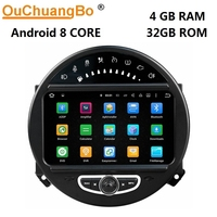 Ouchuangbo Android 9.0 audio player radio stereo for mini Countryman Clubman paceman r56 R57 r61 with GPS navigation 4GB+32GB